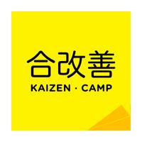 Kaizen Camp Seattle 2012