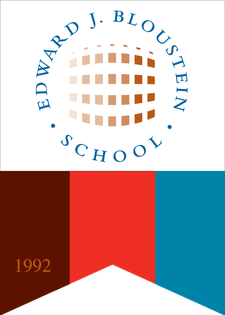 Edward. J. Bloustein School of Planning and Public Policy, Rutgers University logo