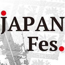 Japanfes logo