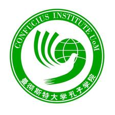 The Confucius Institute at the University of Manchester logo