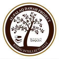 Al-Falaq Dawah Project logo