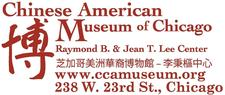 Chinese American Museum of Chicago logo