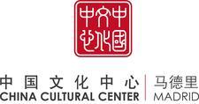 Centro Cultural de China en Madrid logo
