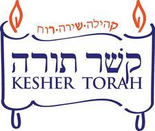 Kesher Torah logo