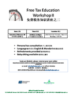 Free Tax Education Workshop II for Parents of Children ...