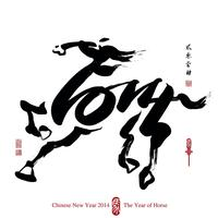 7th Annual TAP Lunar New Year Banquet