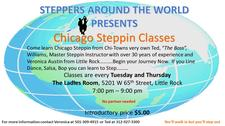 Steppers Around The World, Little Rock  logo