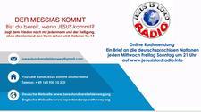 Dienst für Buße und Heiligung Deutschland logo