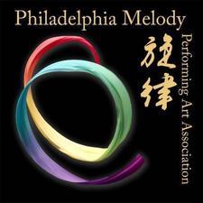 费城旋律艺术团 Philadelphia Melody Performing Arts Association logo