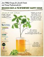 Branch Out! A Tu B'Shevat Happy Hour