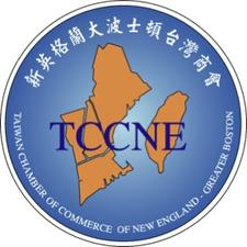 Taiwan Chamber of Commonerce New England - Greater Boston logo