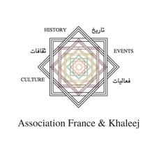 Association France & Khaleej  logo