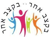 "Beketzev Acher (Link to register in ""Event Details""..."