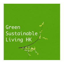 The Green Sustainable Living Hong Kong logo