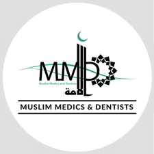 Muslim Medics and Dentists - Barts and The London School of Medicine and Dentistry  logo