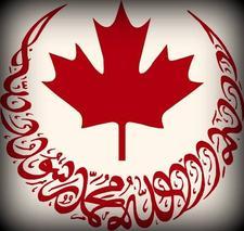 Ottawa Muslim Women's Organization logo