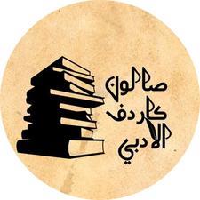 CardiffSalon logo