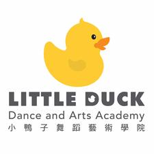 Little Duck Dance and Arts Academy (小鴨子舞蹈藝術學院) logo