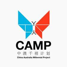 China Australia Millennial Project logo