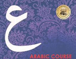 Understanding Arabic; An Intermediate Level Course