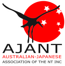 Australian Japanese Association of the Northern Territory (AJANT) logo