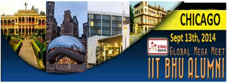 IIT BHU Global Alumni Meet Chicago