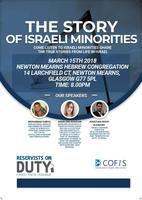 The Story of Israeli Minorities