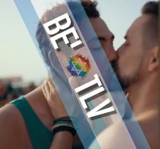 Be'TLV logo