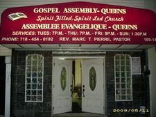 Gospel Assembly Queens logo