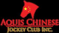 Aquis Chinese Jockey Club logo