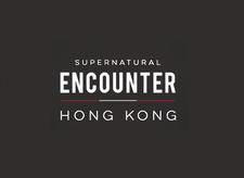 超自然經歷神-使徒性教會特會委員會 Supernatural Encounter Hong Kong Committee logo