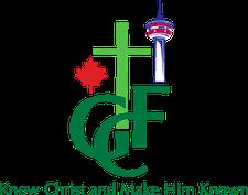 Greenhills Christian Fellowship Calgary logo