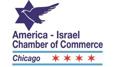America - Israel Chamber of Commerce Chicago logo