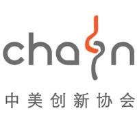 Innovation in Cleantech: US/China Cross-Border...