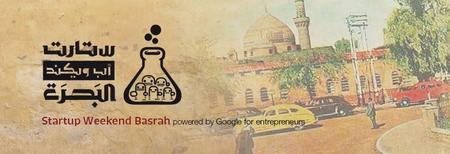 Basrah Startup Weekend January 2014