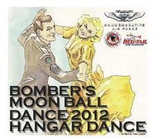 Fall Bombers Moon Ball