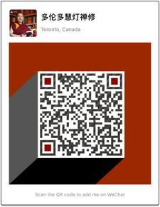 多伦多慧灯禅修(慧务处) Luminous Wisdom Toronto logo