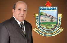 Pr. Gilberto Marques logo