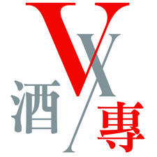 VINEX WINE ACADEMY logo