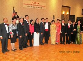 CAREPA Annual Installation Banquet