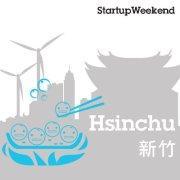 Startup Weekend Hsinchu 創業週末新竹