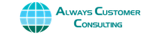Always Customer Consulting logo