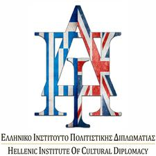 Hellenic Institute of Cultural Diplomacy UK  logo