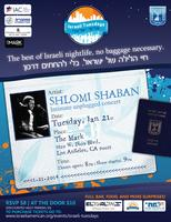 Israeli Tuesday - Shlomi Shaban