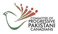 Committee of Progressive Pakistani Canadians logo
