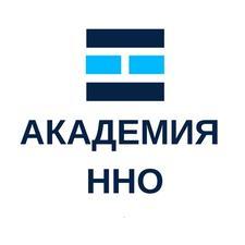 Академия ННО logo