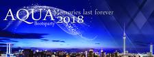 AQUA Events logo