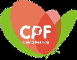 Znalezione obrazy dla zapytania CPF INT'L PET INDUSTRY FAIR Guangzhou LOGO