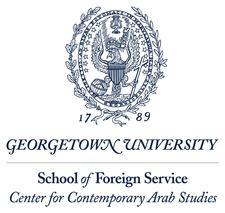 SFS Center for Contemporary Arab Studies logo