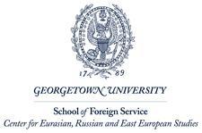 SFS Center for Eurasian, Russian and East European Studies logo